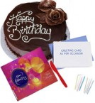 send Celebration Chocolate with 500gms Happy Birthday Chocolate Cake n Card delivery