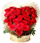send Roses Exclusive Designer Heart Shape Arrangement delivery