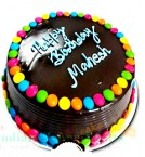 send 1Kg Special Cadbury Games Eggless chocolate Truffle Cake delivery