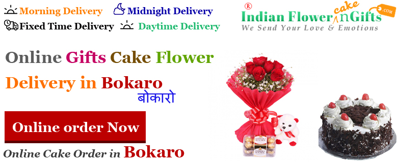 Midnight Birthday Anniversary Eggless Cake Flower Bouquet And Chocolates Delivery In Bokaro Steel City