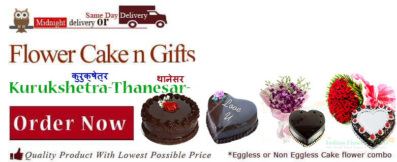 Midnight Birthday Anniversary Eggless Cake Flower Bouquet And Chocolates Delivery In Kurukshetra Thanesar