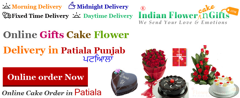 Cake Delivery In Patiala